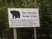 2007加拿大落磯山脈單車行:DSC02924