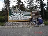 2007加拿大落磯山脈單車行:DSC02925