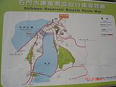 20100410單車巡大豹溪...石門水庫和大漢溪左岸單車道:DSC08157.JPG