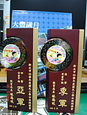 98-100體育班照片集:DSC09095.JPG
