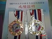 98-100體育班照片集:DSC09066.JPG
