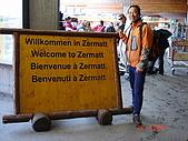 2008瑞士滑雪:DSC04340.jpg