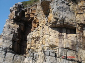 攀岩活動:DSC03743.JPG