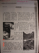 Lee李德夫的台灣獨木舟前期奮鬥史...:DSC07659.jpg