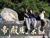 20090117皇帝殿校外教學兼訓練:DSC07022.JPG