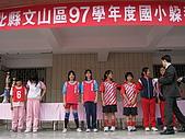 20081212文山區躲避球賽:IMG_1777.JPG