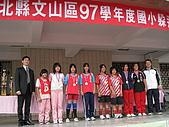 20081212文山區躲避球賽:IMG_1780.JPG