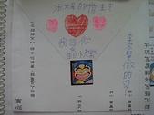 好朋友的祝福:生活點滴 (66).JPG