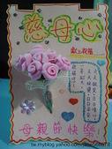 Jinna 鮮奶糬 作品:母親節卡片