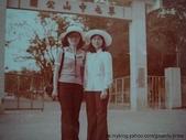 Jinna 媽媽小時候(李家):三阿姨 和 媽咪