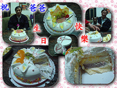 photo 作品:爸爸生日快樂