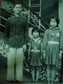 Jinna 媽媽小時候(李家):外公、念小二的媽咪、小五的大阿姨