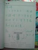 好朋友的祝福:生活點滴 (88).JPG