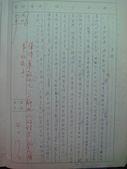 好朋友的祝福:生活點滴 (115).JPG