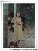 Jinna 媽媽小時候(李家):我的俏麗媽咪