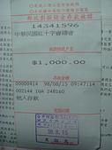 好朋友的祝福:DSC02036_resize.JPG