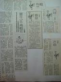 好朋友的祝福:生活點滴 (33).JPG