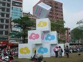 981018 台中酒廠設計博覽會:981018 設計博覽會 (2).JPG