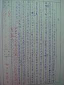 好朋友的祝福:生活點滴 (116).JPG