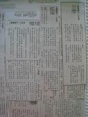 好朋友的祝福:生活點滴 (69).JPG