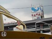 990905 台中哈魚碼頭:DSC04469_resize.JPG