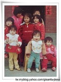 Jinna 所有的家人:舊時回憶 (23).JPG