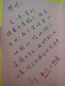 好朋友的祝福:生活點滴 (79).JPG