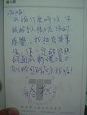 好朋友的祝福:生活點滴 (102).JPG