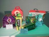 981018 台中酒廠設計博覽會:981018 設計博覽會 (14).JPG