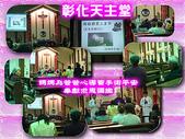 photo 作品:彰化教堂參加彌撒