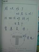 好朋友的祝福:生活點滴 (91).JPG