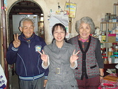 Jinna 所有的家人:外婆 vs 外公