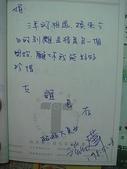 好朋友的祝福:生活點滴 (104).JPG