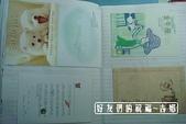 好朋友的祝福:生活記事 (66).JPG