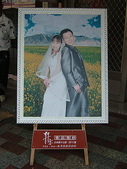 950624 Jerry&Jinna 結婚照片:40吋婚紗照