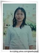 Jinna 成長日記:舊時回憶 (6).JPG