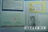 好朋友的祝福:生活記事 (64).JPG
