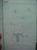 好朋友的祝福:生活點滴 (105).JPG