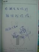 好朋友的祝福:生活點滴 (93).JPG