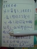 好朋友的祝福:生活點滴 (106).JPG