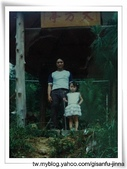 Jinna 所有的家人:美好的回憶 (163).JPG