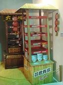 981018 台中酒廠設計博覽會:981018 設計博覽會 (17).JPG