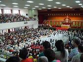一切歌頌讚美天主~:蘇耀文神父晉升主教彌撒