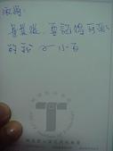好朋友的祝福:生活點滴 (107).JPG