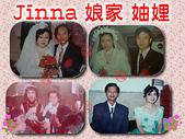 Jinna 所有的家人:妯娌.jpg