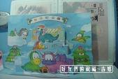 好朋友的祝福:生活記事 (49).JPG