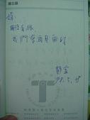 好朋友的祝福:生活點滴 (95).JPG