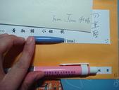 我 和 我 的 好朋友 ~:DSC01681_resize.JPG
