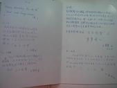 好朋友的祝福:生活點滴 (72).JPG