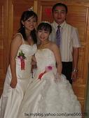 950624 Jerry&Jinna 結婚照片:三姊弟